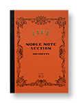 Noble Note A4  5mm Squared  [N31]